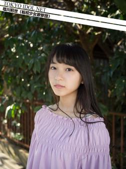 [TOKYO IDOL NET] 塩川莉世 (転校少女歌撃団)-電子書籍