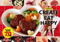 CREATE EAT HAPPY 作って食べて、幸せ!