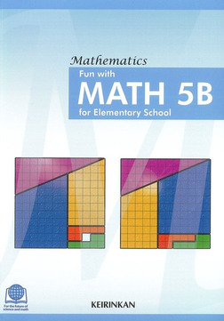 Fun with MATH 5B for Elementary School-電子書籍