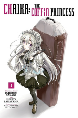 Chaika: The Coffin Princess, Vol. 1-電子書籍