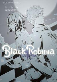Black Robinia