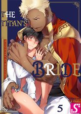 The Titan's Bride 5