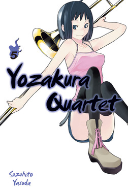 Yozakura Quartet Volume 5-電子書籍