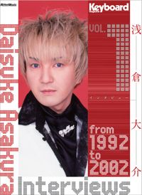 Daisuke Asakura Interviews vol.1