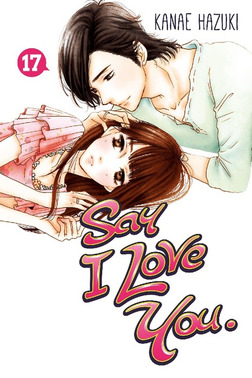 Say I Love You. 17-電子書籍