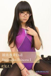 競泳水着Doll Spectacles Princess I