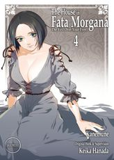 The House in Fata Morgana - The Veil Over Your Eyes, Volume 04