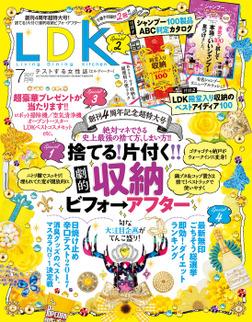 LDK (エル・ディー・ケー) 2017年7月号-電子書籍