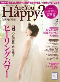 Are You Happy? (アーユーハッピー) 2015年 12月号