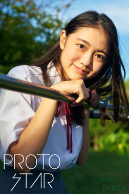 PROTO STAR 咲田まい vol.2-電子書籍