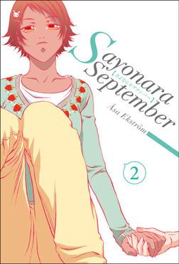 Sayonara September 2-電子書籍