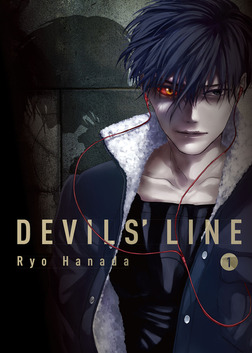 Devils' Line Volume 1-電子書籍