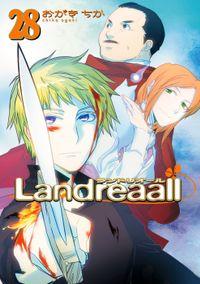 Landreaall: 28【イラスト特典付】