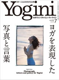 Yogini(ヨギーニ) Vol.82