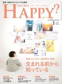 Are You Happy? (アーユーハッピー) 2019年1月号