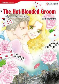 THE HOT-BLOODED GROOM-電子書籍