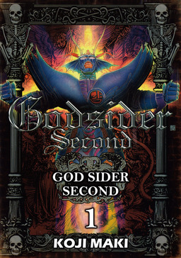 GOD SIDER SECOND, Volume 1