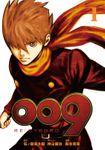 【20%OFF】009 RE:CYBORG【全6巻セット】