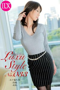 LuxuStyle(ラグジュスタイル)No.033 五十嵐久美 35歳 女医