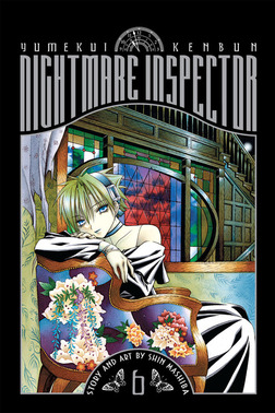 Nightmare Inspector: Yumekui Kenbun, Vol. 6-電子書籍