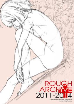 ROUGH ARCHIVE 2011-2014+-電子書籍