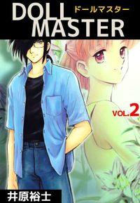 DOLL MASTER(2)
