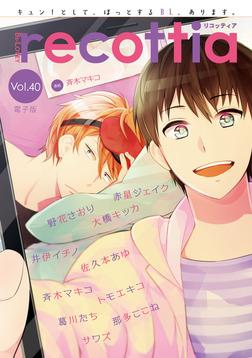 B's-LOVEY recottia Vol.40-電子書籍
