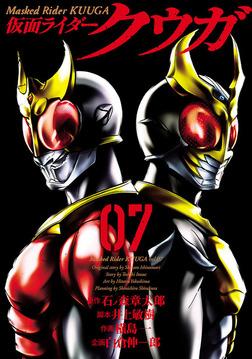 仮面ライダークウガ(7)-電子書籍