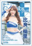 GALS PARADISE plus Vol.38 2018 October