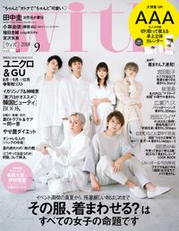 with (ウィズ) 2018年 9月号