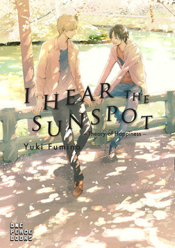 I Hear the Sunspot: Theory of Happiness-電子書籍