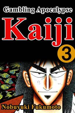 Gambling Apocalypse Kaiji 3