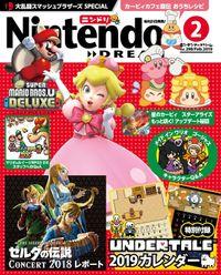Nintendo DREAM 2019年02月号