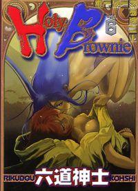 Holy Brownie (6)