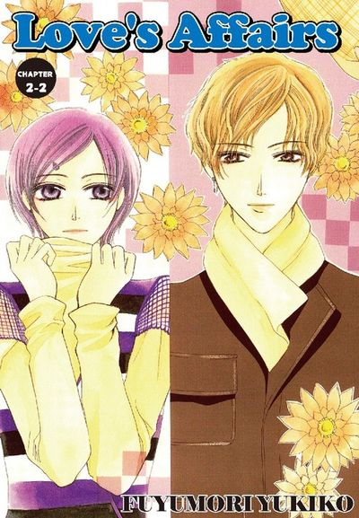 Love's Affairs, Chapter 2-2