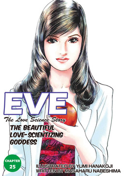 EVE:THE BEAUTIFUL LOVE-SCIENTIZING GODDESS, Chapter 25