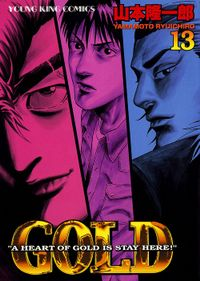 GOLD / 13