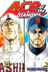 Ace of the Diamond Volume 21