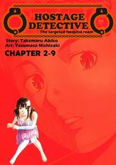 HOSTAGE DETECTIVE, Chapter 2-9