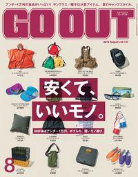 GO OUT 2019年8月号 Vol.118