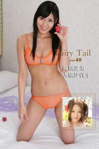 Fairy Tail Vol.48 / 大橋沙代子 篠原冴美