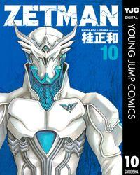 ZETMAN 10