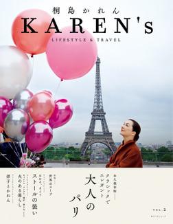 KAREN's VOL.2 桐島かれん LIFESTYLE & TRAVEL-電子書籍