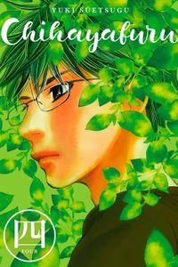 Chihayafuru Volume 4