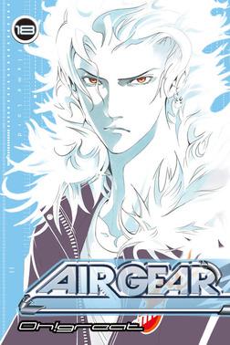 Air Gear 18-電子書籍