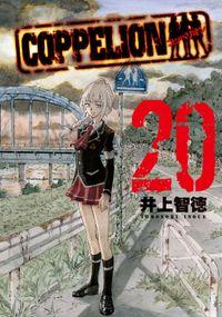 COPPELION(20)