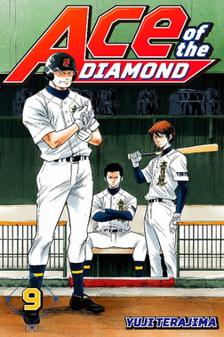 Ace of the Diamond Volume 9-電子書籍
