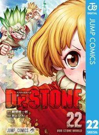 Dr.STONE 22