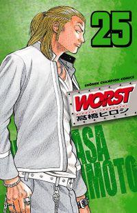 WORST(25)