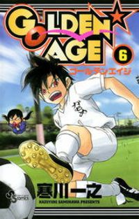 GOLDEN AGE(6)
